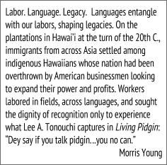 Morris Young Quote