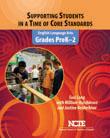 Book Series: Grades K-2