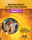 Book Series: Grades 3-5