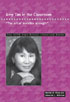 "Thumbnail for Amy Tan in the Classroom: ""The art of invisible strength"""